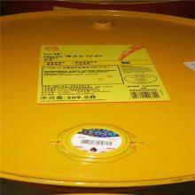 壳牌液压油得力士S2 MX68 S2 M46抗磨液压油S3 M32 海得力液压油