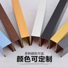 厂家直销喷粉型材铝方通-铝方通吊顶-吊顶天花规格-obd