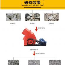 小型移动锤式制砂机 建筑废石料破碎机 柴油驱动锤式破碎机