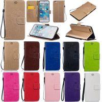 IPHONE6S手机保护套6PLUS压花蒲公英支架钱包皮套5S手机壳型号多