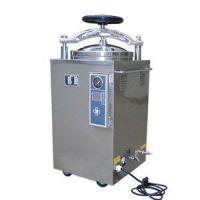 LS-50HD立式压力蒸汽灭菌器,LS-75HD高压灭菌锅