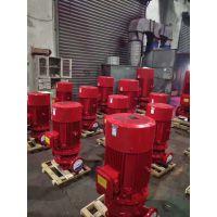 供应消火栓泵XBD8.0/45G-ZQL型喷淋泵Q=45L/S H=80米 N=75KW消防泵