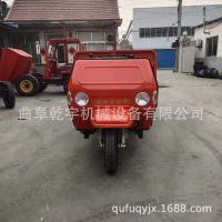 厂家现货生产农用三轮车规格全工地运输专用工程车自卸三轮车