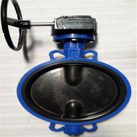 湖南市水厂改造工程专用D371X-16 DN150一种涡轮式对夹软密封蝶阀 可以起到流量调节的作用