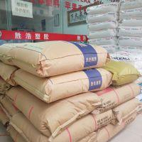 广东工业用注塑橡胶 40A超软NBR复合胶粒