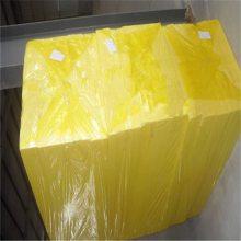 池州市批发隔音玻璃棉板量大价优