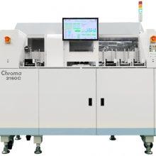 Chroma/致茂台湾 3160C三温四站终端测试分类机