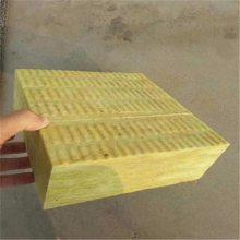 生产外墙双面插钢网岩棉板 玄武岩岩棉保温板价格