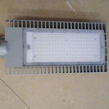 ZD105上海亚明LED路灯50瓦机动车道路照明灯具