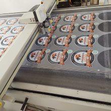 厂家定制背胶玻璃贴异形贴纸UV彩白彩亚博体育阿根廷合作橱窗装饰玻璃贴纸量大价优