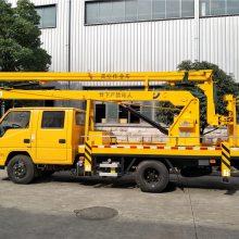 江铃16米高空作业车包上牌,山西太原路灯安装车厂家直销