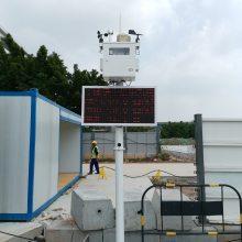 平顶山市扬尘污染监测系统 扬尘污染数据采集系统