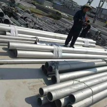 820*7 TP304大口徑不銹鋼焊管 中正供優質不銹鋼焊管