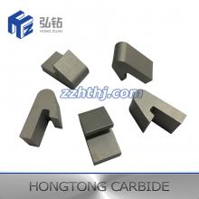 厂家销售 硬质合金异形产品 铁路修筑工具配件 硬质合金焊接件