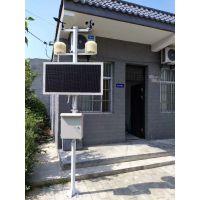 粉尘噪声温湿度负离子空气质量在线监测系统PM2.5 24小时监测 GPRS无线传输