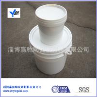 淄博赢驰用于粘接陶瓷片环氧树脂AB胶耐300℃高温陶瓷胶粘剂