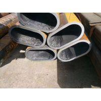 聊城专业生产20#冷拔异形钢管 冷拔平口椭圆管 椭圆异形管 来图加工