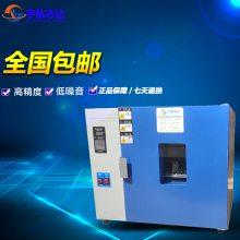 工业高温烤箱|电热鼓风干燥箱|数显恒温老化箱PBC高温老化机真空干燥试验箱