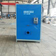 【鲁艺】燃气(燃油)蒸汽锅炉 小型立式服装厂专用炉 烫平机熨斗配套蒸汽机厂家直销 现货发货