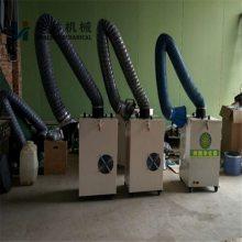 低价促销单臂焊烟净化器 移动焊烟净化器 1.1KW焊烟净化器