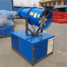 粉尘污染治理远程喷雾炮 左右旋转除尘雾炮机
