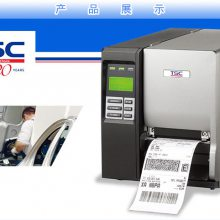 台半(TSC)TTP-246MPRO/344MPRO热敏/热转印不干胶条码打印机工业级标签