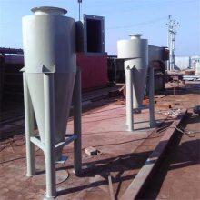扩散式旋风除尘器 脉冲旋风除尘器 工业粉尘旋风除尘器 多管旋风集尘除尘设备