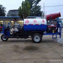 厂家直销建筑工地路面洒水车 园林绿化喷洒车 柴油小型三轮洒水车
