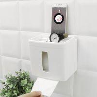 厕所卫生纸置物架卫生间防水纸巾盒免打孔抽纸盒厕纸盒