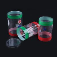 优质PVC包装盒定制透明礼品盒塑料展示盒可印刷圆筒创意制作