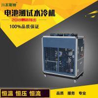 电池包小型冷却水循环系统