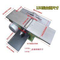 多功能小型木工台刨 木工台刨机 家用木工台锯刨钻床