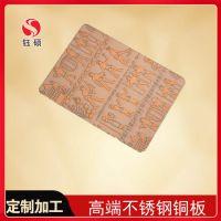 喷砂钛金不锈钢板_转印不锈钢板材哪里卖