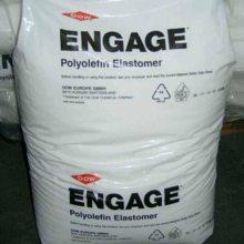 POE美国杜邦8200供应POE塑料