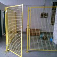 厂家直供隔离网 车间专用隔离栅 市场摊位隔离网