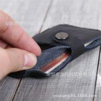 创意新款皮质名片夹 ***PU卡包卡套 证件皮夹 可加印LOGO