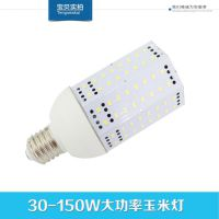 E40透明灯罩80WLED玉米灯制造工厂 外置无频闪5050玉米灯