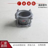 柔性接管器DN80管道安装快速连接器型号厂家