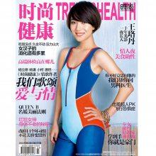 深圳专业承接全国杂志、期刊设计印刷一站式服务