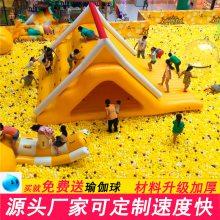 儿童乐园淘气堡玩具 百万海洋球池充气跷跷板大型蹦床充气风火轮 淘气堡玩具哪里有卖