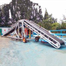 箱体传送皮带输送机 移动式黄沙输送机 双升降化肥输送机
