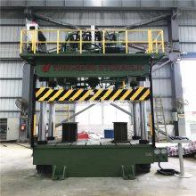 供应冷锻热压机 300吨成型液压机 深压成型液压机