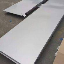1.5毫米厚310S不锈钢板一吨价格 重庆不锈钢板厂家