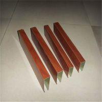 南阳烤漆木纹铝方通装潢 造型铝方通厂家直销