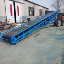 平托辊升降式包料输送机 双槽钢大架带式输送机