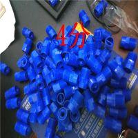 PP蓝色反冲洗喷头除雾器喷嘴可加管箍外螺纹连接冀州亿恒