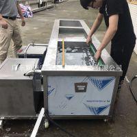 质保销售先泰工业用XT-1011S灯具灯罩五金超声波除油清洗机