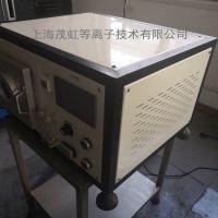 广东玻璃表面清洗设备 真空等离子设备 等离子电晕机生产厂家