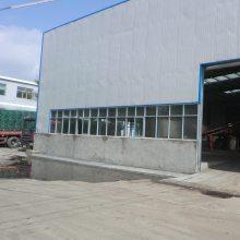 青海福禄农牧开发有限公司