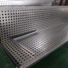 厂家直销广汽传祺销售店门头深灰色冲孔板 星级店改造灰色板材料